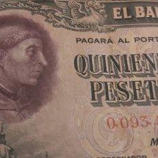 Billetes españoles: BILLETE 500 PESETAS 1928. CARDENAL CISNEROS NUMERO BAJO. Lote 276411978