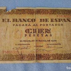 Billetes españoles: BILLETE DE 100 PESETAS BURGOS 20 DE MAYO DEL AÑO 1938 ORIGINAL. Lote 276678223