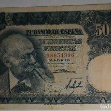 Billetes españoles: 500 PESETAS. 15 NOVIEMBRE 1951. MARIANO BENLLIURE. SERIE B. ED-D61A. MBC. Lote 277066293