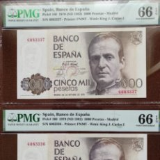 Billetes españoles: 5000 PESETAS 1982.PAREJA CORELATIVA.PMG66. Lote 277082038