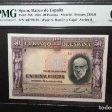 Billetes españoles: PMG BILLETE 50 PESETAS DE 1935 RAMÓN Y CAJAL SERIE A PMG 67 EPQ TOP POP CERTIFICADO SIN CIRCULAR. Lote 277096653