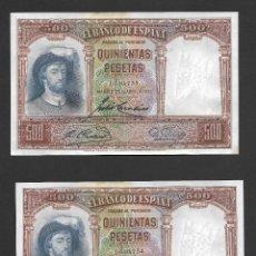 Billetes españoles: PAREJA CORRELATIVA 500 PESETAS 1931 S/C-. Lote 277133848