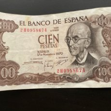 Billetes españoles: ESPAÑA 100 PESETAS 1970 MANUEL DE FALLA. Lote 277181318