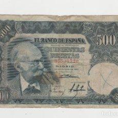 Billetes españoles: 500 PESETAS- 15 DE NOVIEMBRE DE 1951- SERIE B. Lote 277227213