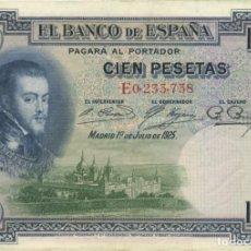 Billetes españoles: 100 PESETAS 1925 EBC. Lote 277453163