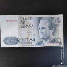 Notas espanholas: 10000 PESETAS 1985. Lote 277681008