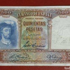 Billetes españoles: BILLETE DE 500 PESETAS - ELCANO - 1931 - MBC.. Lote 278542338