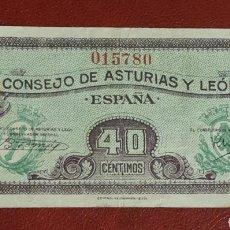 Billetes españoles: BILLETE CONSEJO DE ASTURIAS Y LEÓN - 40 CÉNTIMOS - MBC. Lote 278542658