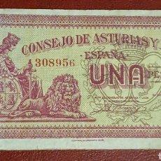 Billetes españoles: CONSEJO DE ASTURIAS Y LEON 1 PESETA. Lote 278543308