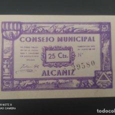 Billetes españoles: 25 CENTIMOS ...1937.... CONSEJO MUNICIPAL DE EL ALCAÑIZ......SIN CIRCULAR......ES EL DE LAS FOTOS. Lote 278633258