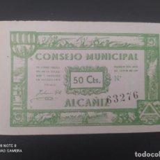 Billetes españoles: 50 CENTIMOS DE 1937.... CONSEJO MUNICIPAL DE EL ALCAÑIZ......SIN CIRCULAR......ES EL DE LAS FOTOS. Lote 278633348