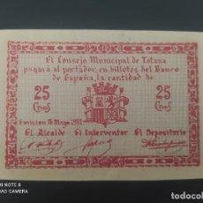 Billetes españoles: 25 CENTIMOS DE 1937.... CONSEJO MUNICIPAL DE EL TOTANA......SIN CIRCULAR --......ES EL DE LAS FOTOS. Lote 278633548