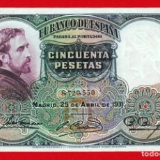 Billetes españoles: 50 PESETAS, 1931 ''ROSALES'' EBC+. Lote 279527143