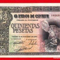 Billetes españoles: 500 PESETAS, 1940 ''CONDE ORGAZ'' EBC+, MUY ESCASO ASI.. Lote 279528723