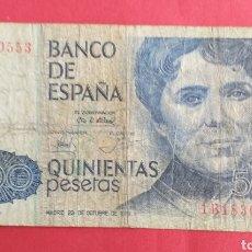Billetes españoles: ESPAÑA 500 PESETAS 1979. Lote 279551488