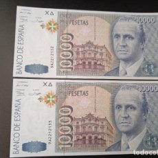 Billetes españoles: JUAN CARLOS I 10000 PESETAS 1.992 PAREJA CORRELATIVA SERIE 9A PLANCHA. (B17). Lote 279554543