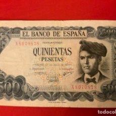 Billetes españoles: BILLETE 500PESETAS 1971 SERIE X. Lote 280122038