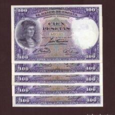 Billetes españoles: 100 PESETAS DE 1931 EBC++. Lote 283261753
