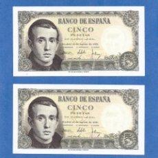 Billetes españoles: PAREJA CORRELATIVA DE 5 PESETAS 1951 SERIE-1E PLANCHA. Lote 283262003
