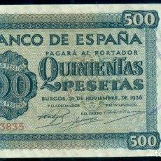 Billetes españoles: ESPAÑA - 500 PESETAS EMISIÓN 21 DE NOVIEMBRE 1936 - MBC + / EBC -. Lote 284624848