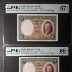 Billetes españoles: PMG BILLETES DE 25 PESETAS DE 1931 VICENTE LOPEZ PAREJA PMG 68/67 EPQ CERTIFICADO SC. Lote 284638938
