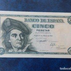 Billets espagnols: SC- - SERIE E - BILLETE DE 5 PESETAS DE 1948 - ELCANO. Lote 286190898