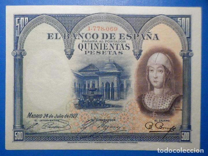 BILLETE 500 PTS PESETAS - AÑO 1927, 24 JULIO - ALFONSO XIII II REPÚBLICA ESPAÑA, ISABEL LA CATÓLICA (Numismática - Notafilia - Billetes Españoles)