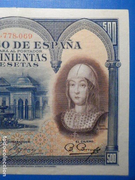 Billetes españoles: Billete 500 Pts Pesetas - Año 1927, 24 Julio - Alfonso XIII II República España, Isabel la Católica - Foto 3 - 34267800