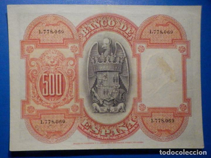 Billetes españoles: Billete 500 Pts Pesetas - Año 1927, 24 Julio - Alfonso XIII II República España, Isabel la Católica - Foto 4 - 34267800