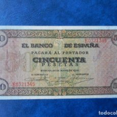 "Billets espagnols: OJO ""SERIE E - ÚLTIMA EMITIDA"" - MBC- - BILLETE DE 50 PESETAS DE 1938 - BURGOS. Lote 286352683"