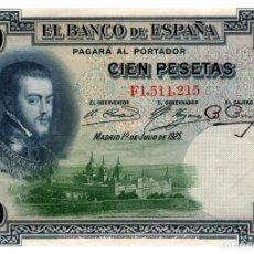 Billetes españoles: BILLETE DE ESPAÑA DE 100 PESETAS DE 1925 CIRCULADO FELIPE II. Lote 286766373