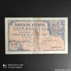 Billetes españoles: 10 PESETAS 1936. Lote 287217828