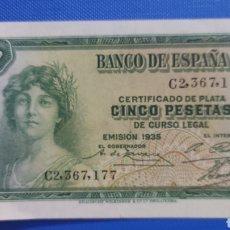 Banconote spagnole: BILLETE 5 PESETAS, 1935, SIN CIRCULAR. Lote 287587308