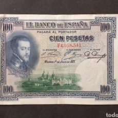 Billetes españoles: BILLETE DE 100 PESETAS ESPAÑA FELIPE II. Lote 287728253