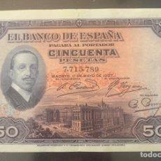 Billets espagnols: 50 PESETAS 1927. SIN SERIE SIN SELLO. RARO. Lote 287738993