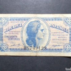 Billetes españoles: BILLETE DE 50 CENTIMOS AÑO 1937 ESPAÑA. Lote 287803543
