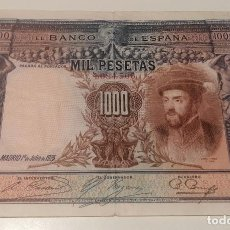 Billetes españoles: BILLETE 1000 PESETAS CARLOS V 1925. Lote 287804468