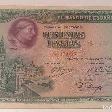 Billetes españoles: BILLETE 500 PESETAS CARDENAL CISNEROS 1928. Lote 287804483