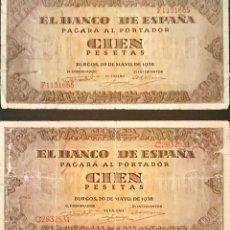 Billetes españoles: 100 PESETAS BURGOS 1938. Lote 287826218
