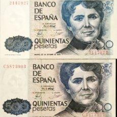 Billetes españoles: RAREZA ! 2 BILLETES DE 500 PESETAS ( UNO SIN SERIE Y MÁS LARGO ). Lote 287840913