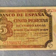 Billetes españoles: BILLETE DE ESPAÑA 5 CINCO PESETAS BURGOS 10 DE AGOSTO 1938 SERIE C SIN CIRCULAR PLANCHA ORIGINAL. Lote 287899728