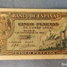 Billetes españoles: BILLETE DE ESPAÑA 5 PESETAS MADRID 4 DE SEPTIEMBRE 1940 SERIE A SIN CIRCULAR PLANCHA ORIGINAL. Lote 287909413