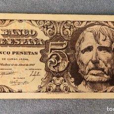 Billetes españoles: BILLETE DE ESPAÑA 5 PESETAS MADRID 12 DE ABRIL 1947 SIN SERIE SIN CIRCULAR PLANCHA ORIGINAL. Lote 287910798
