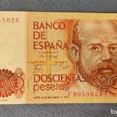 Billetes españoles: BILLETE DE ESPAÑA 200 PESETAS MADRID 16 DE SEPTIEMBRE 1980 SERIE F SIN CIRCULAR PLANCHA ORIGINAL. Lote 287924898