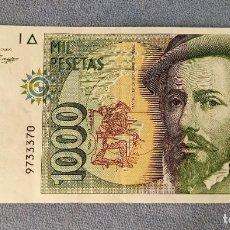 Billetes españoles: BILLETE DE ESPAÑA 1000 PESETAS MADRID 12 DE OCTUBRE 1992 SIN SERIE SIN CIRCULAR PLANCHA ORIGINAL. Lote 287926598