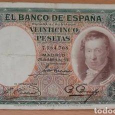 Billetes españoles: BILLETES ESPAÑOLES. 25 PTAS DE 1931.. Lote 288300473