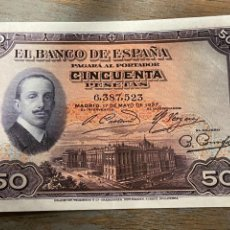 Billetes españoles: 50 PESETAS 1927 PLANCHA SIN CIRCULAR SIN SELLO REPUBLICA 50 PESETAS 1927 PLANCHA. Lote 288387283