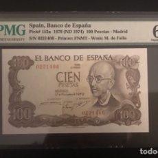Billetes españoles: BILLETE 100 PESETAS 1971 PMG 67 SIN SERIE. Lote 288395578