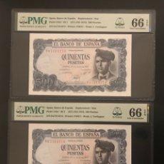 Billetes españoles: PAREJA BILLETES CORRELATIVOS 500 PESETAS 1971 PMG 66 / 66 SERIE 9A. Lote 288395958