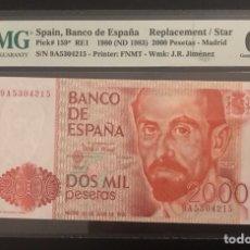 Billetes españoles: BILLETE 2000 PESETAS 1980 PMG 65 SERIE 9A. Lote 288407003